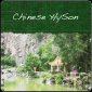 Chinese HySon