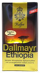 Dallmayr Ethiopia Coffee